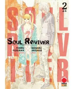 Soul Reviver - N° 2 - Soul Reviver - Glam Planet Manga