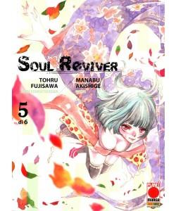 Soul Reviver - N° 5 - Soul Reviver - Glam Planet Manga