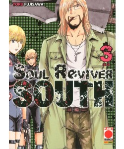 Soul Reviver South (M3) - N° 3 - Soul Reviver South - Glam Planet Manga