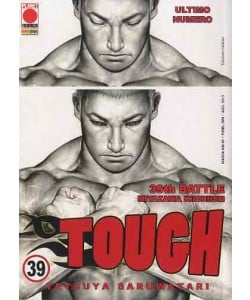 Tough - N° 39 - Tough - Manga Mix Planet Manga