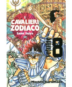 Cavalieri Zodiaco - N° 8 - Saint Seiya Perfect Edition (M22) - Star Comics