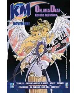 Kappa Magazine - N° 160 - Kappa Magazine 160 - Star Comics