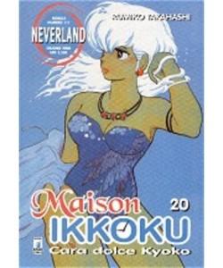 Maison Ikkoku - N° 20 - Maison Ikkoku 20 - Neverland Star Comics