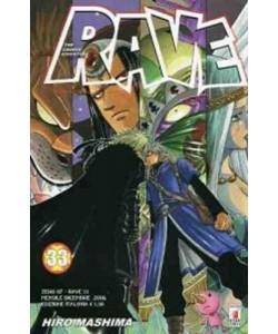 Rave - N° 33 - Rave 33 - Rave Groove Adventure Star Comics