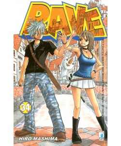 Rave - N° 34 - Rave 34 - Rave Groove Adventure Star Comics