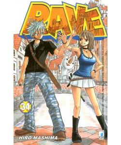 Rave - N° 34 - Rave 34 - Rave Groove Adventure Star Comics