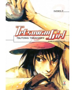 Tetsuwan Girl - N° 3 - Tetsuwan Girl 3 - Storie Di Kappa Star Comics