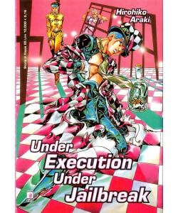 Under Execution Under Jailbreak - N° 85 - Under Execution Under Jailbreak - Storie Di Kappa Star Comics