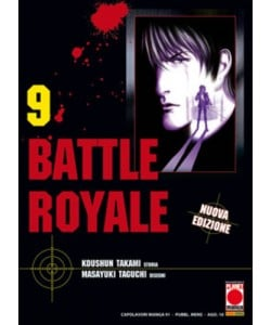 Battle Royale - N° 9 - Battle Royale (M15) - Capolavori Manga Planet Manga