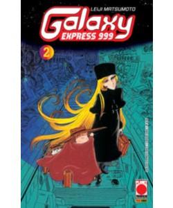 Galaxy Express 999 - N° 2 - Galaxy Express 999 (M21) - Planet Manga
