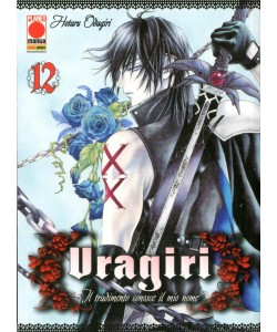 Uragiri (M13) - N° 12 - Manga Mega 31 - Planet Manga