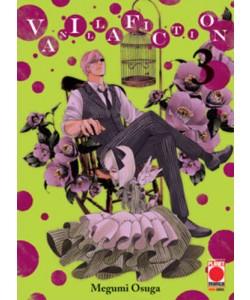 Vanilla Fiction - N° 3 - Vanilla Fiction - Manga Sun Planet Manga