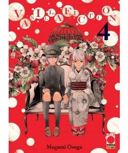 Vanilla Fiction - N° 4 - Vanilla Fiction - Manga Sun Planet Manga
