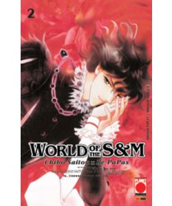 World Of The S&M; - N° 2 - World Of S & M 2 - Manga Top Planet Manga