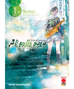 Yuki E Tsubasa - N° 1 - Ali Sulla Neve - Manga Sound Planet Manga