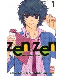 Zen Zen - N° 1 - Mille Emozioni 120 - Mille Emozioni Planet Manga