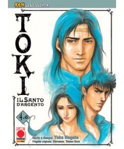 Ken La Leggenda - N° 16 - Toki Il Santo D'Argento 4 (M6) - Toki Planet Manga
