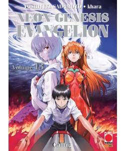 Neon Genesis Evangelion - N° 13 - Neon Genesis Evangelion (M14) - Planet Manga