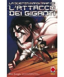 Attacco Dei Giganti - La Scienza Immaginaria De L'Attaco Dei Giganti - Manga Superstars Planet Manga