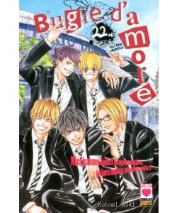 Bugie D'Amore - N° 22 - Bugie D'Amore 22 (M22) - Manga Love Planet Manga