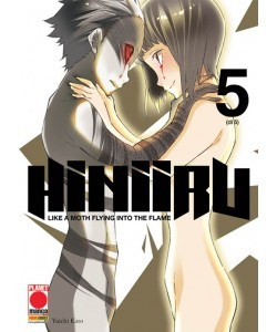 Hiniiru (M5) - N° 5 - Like A Moth Flying Into The Flame - Manga Mystery Planet Manga