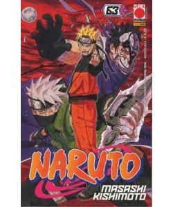 Naruto - N° 63 - Naruto - Planet Manga Planet Manga
