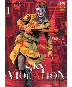 Sky Violation - N° 1 - Sky Violation - Manga Drive Planet Manga