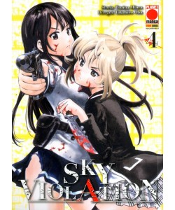 Sky Violation - N° 4 - Sky Violation - Manga Drive Planet Manga