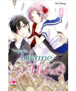 Takane & Hana - N° 1 - Takane & Hana - Manga Heart Planet Manga