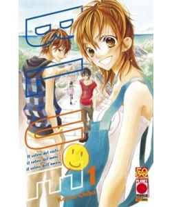 Blue - N° 1 - Il Colore Del Cielo, Il Colore Del Mare, Il Colore Dell'Amore - Collana Planet Planet Manga