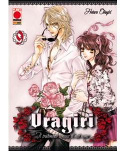 Uragiri (M13) - N° 9 - Il Tradimento Conosce Il Mio Nome - Manga Mega Planet Manga