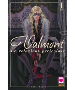 Valmont - N° 1 - Le Relazioni Pericolose - Manga Rainbow Planet Manga