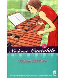 Nodame Cantabile - N° 16 - Nodame Cantabile (M25) - Up Star Comics