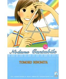 Nodame Cantabile - N° 18 - Nodame Cantabile (M25) - Up Star Comics
