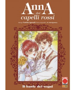 Anna Dai Capelli Rossi L'Eta' Meravigliosa (M2) - N° 2 - Il Baule Dei Sogni - Manga Love Planet Manga