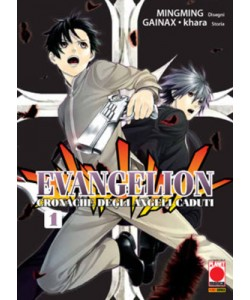 Evangelion Cronache Degli Angeli Caduti - N° 1 - Evangelion Cronache Degli Angeli Caduti - Manga Top Planet Manga