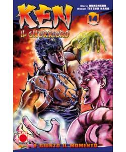 Manga - KEN IL GUERRIERO 14 - Planet Manga Panini comics