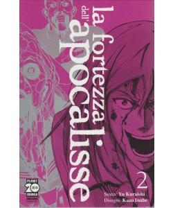 Planet Manga Panini Comics - la fortezza dell'apocalisse num. 2 - Kazu Inabe