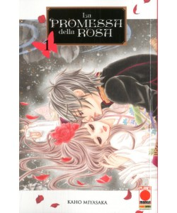Promessa Della Rosa - N° 1 - La Promessa Della Rosa - Manga Love Planet Manga