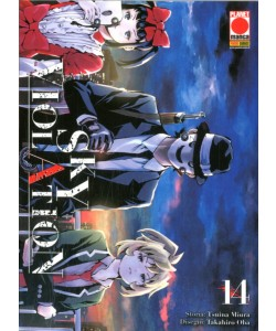 Sky Violation - N° 14 - Sky Violation - Manga Drive Planet Manga
