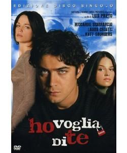 Ho Voglia Di Te - Riccardo Scamarcio - DVD