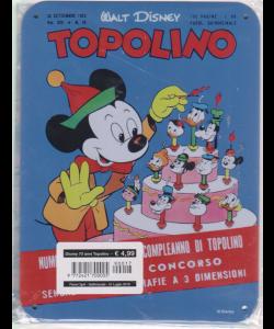 Disney 70 Anni Topolino - Compleanno Topolino - n. 17 - settimanale - 31 luglio 2019 - targa in metallo