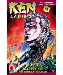 KEN IL GUERRIERO 11 - Planet manga Panini comics