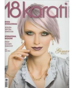 18 Karati Gold & Fashion -rivista internazionale n. 180 dic.2015/Genn.2016