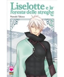 Manga: LISELOTTE LA FORESTA DELLE STREGHE 2 - MANGA HEART 23 - Planet Manga