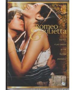 ROMEO E GIULIETTA . COLLANA W. SHAKESPEARE. PRIMA USCITA.