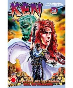 Manga: KEN IL GUERRIERO 24 - Planet manga Panini comics