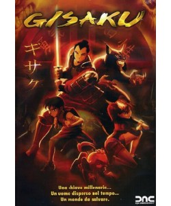 Gisaku - Baltasar Pedrosa (DVD)