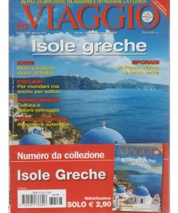 IN VIAGGIO. ISOLE GRECHE. N. 188 MAGGIO 2013.