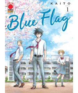 Blue Flag - N° 1 - Capolavori Manga 135 - Planet Manga